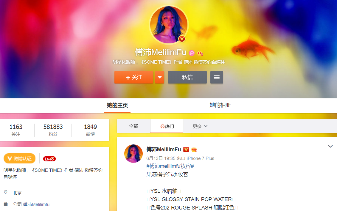 Chinese beauty influencer on Weibo