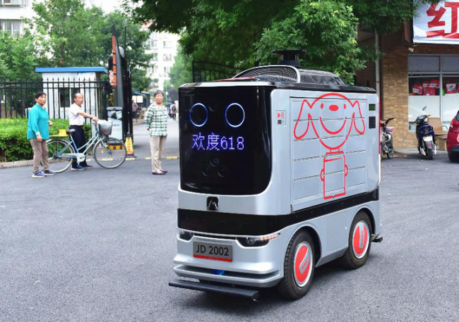 jd robot deliveries beijing china