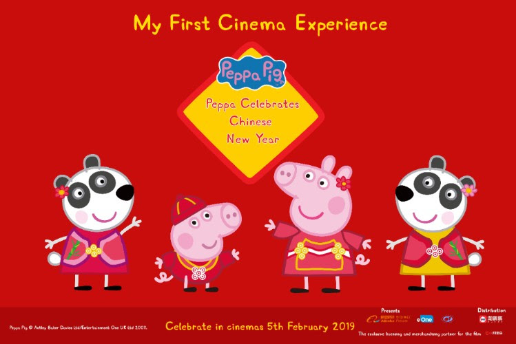 Peppa Pig Film China