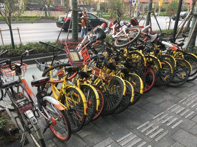 mobike ofo china shared bikes