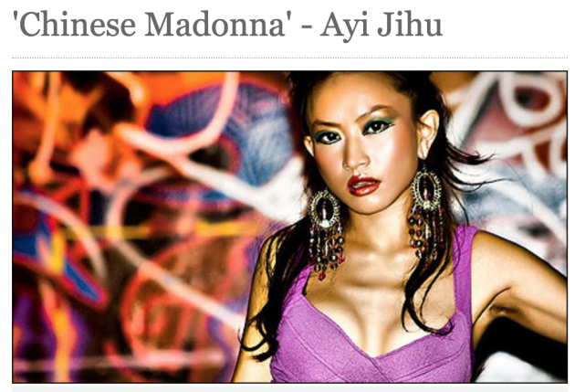 ayi jihu bbc pop star china
