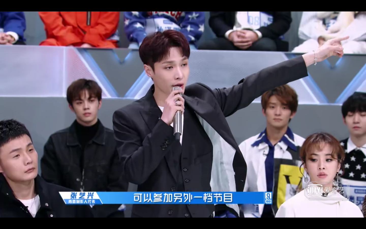 Chinese Boy Band TV Show