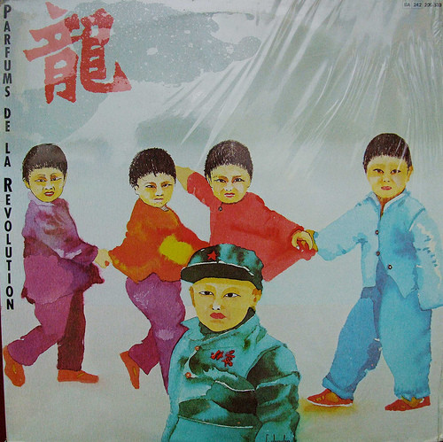 The Great Chinese Rock 'n' Roll Swindle