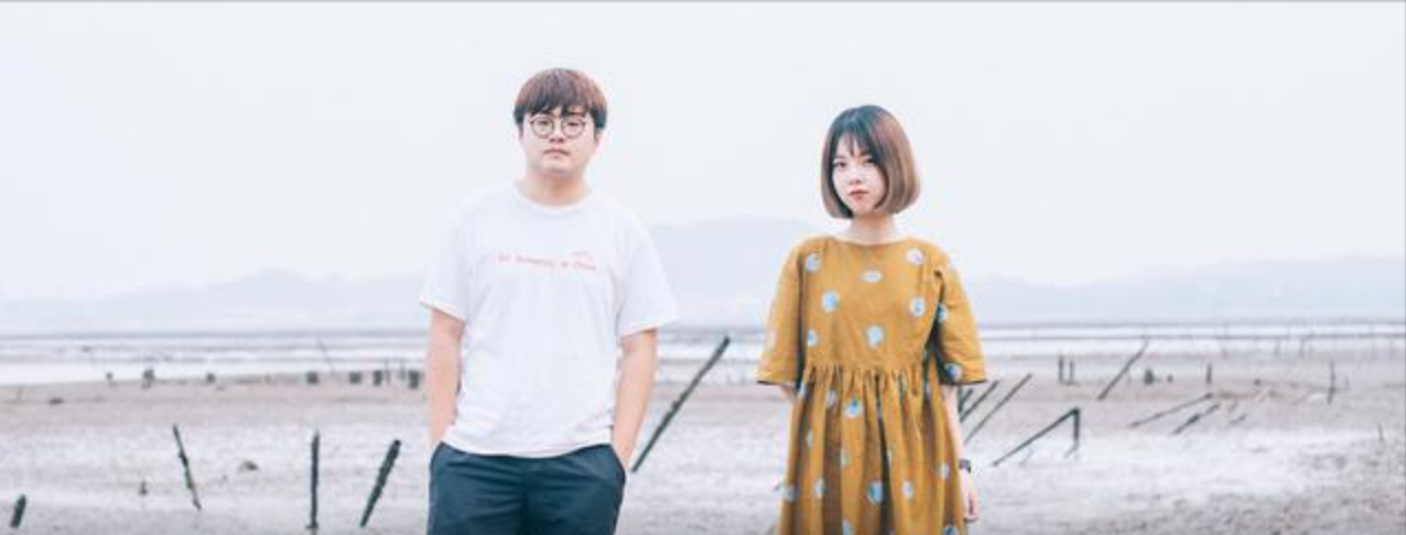 Cheesemind Chinese band China shoegaze from Xiamen | RADII China