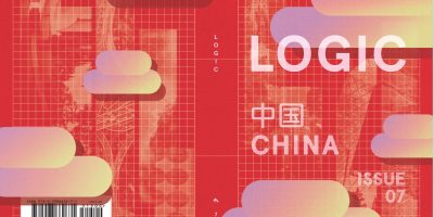 Techno-Orientalism logic magazine china issue