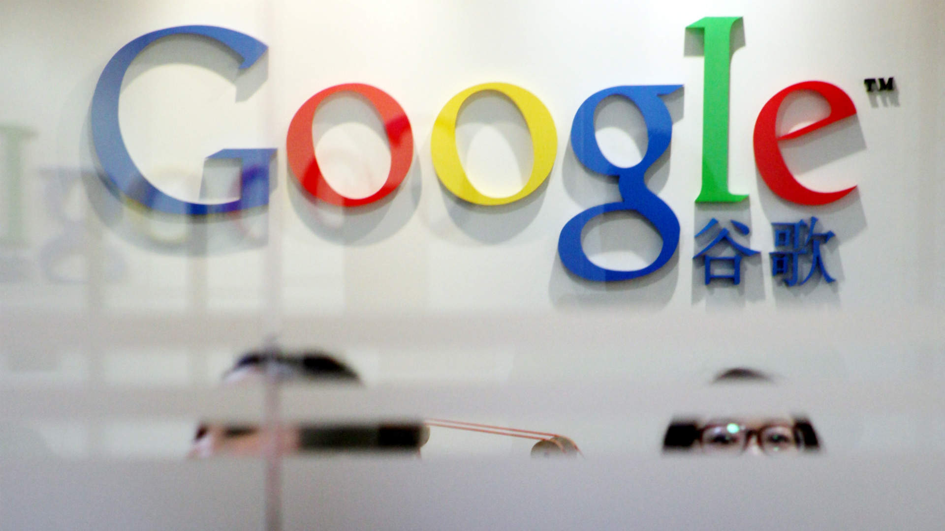 Sidestepping the Great Firewall: Google's Ongoing Operations in Mainland China - RADII