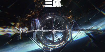 three-body problem liu cixin bilibili animation