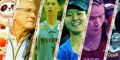 china sports 2019 jeremy lin li na zhang weili nba chinese sport