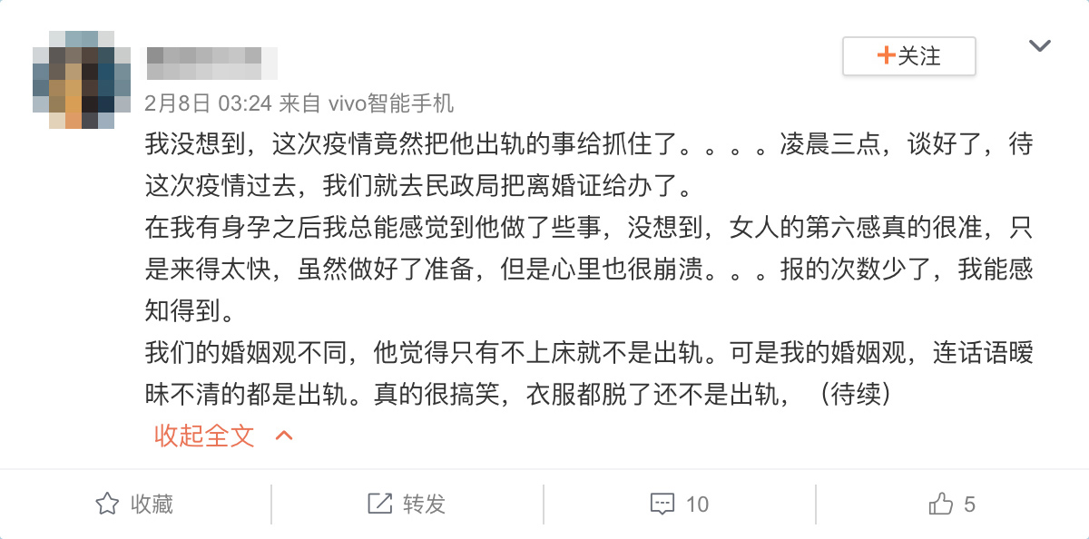 coronavirus weibo user divorce cheating