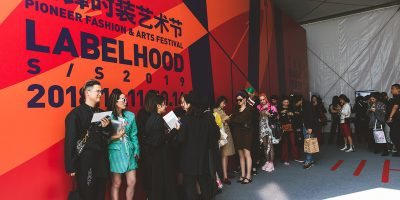 labelhood festival shanghai fashion week