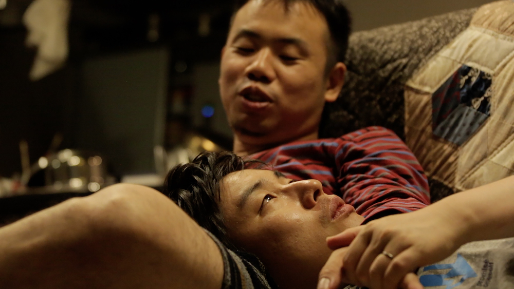 Of Love and Law Queer East Film Festival Radii China