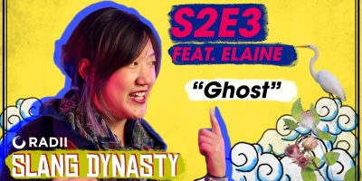 slang-dynasty-ghost